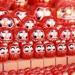 brinquedos-japoneses-150x150